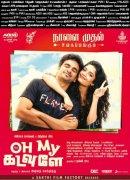Tamil Film Oh My Kadavule New Pic 3274