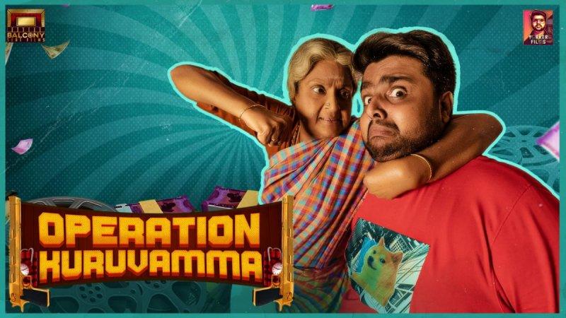 New Pics Operation Kuruvamma Movie 687