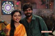 Tamil Cinema Oru Kanavu Pola New Photo 5746