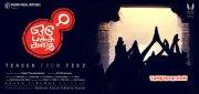 2016 Wallpapers Oru Pakka Kathai Tamil Cinema 6707
