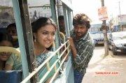 Paambhu Sattai Tamil Cinema Latest Still 5427