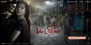 Latest Wallpaper Tamil Cinema Padai Veeran 4597