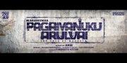 Tamil Movie Pagaivanuku Arulvai Gallery 8615