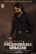 Tamil Movie Pagaivanuku Arulvai Latest Gallery 504