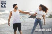 Pancharaksharam Tamil Film Latest Stills 6827