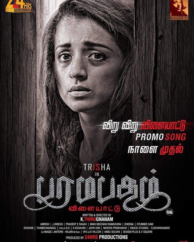 Cinema Image Trisha Krishnan Paramapadham Movie 722