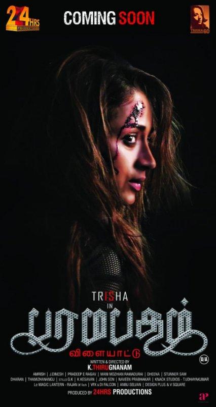 Cinema Pic Paramapadham Vilayattu Trisha 21