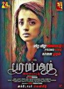 Trisha Krishnan Paramapadham Movie Album 488
