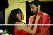 Tamil Film Parithi New Picture 1