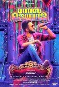 Santhanam Film Parris Jeyaraj First Look Poster 822