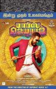 Tamil Cinema Parris Jeyaraj Recent Images 1471