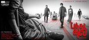 Latest Pics Pathu Thala Cinema 6972