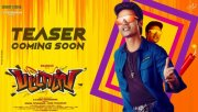 Dhanush Movie Pattas Teaser Coming Soon 44