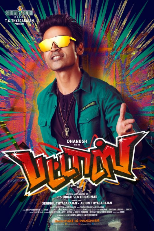 Dhanush Pattas First Look Poster 213