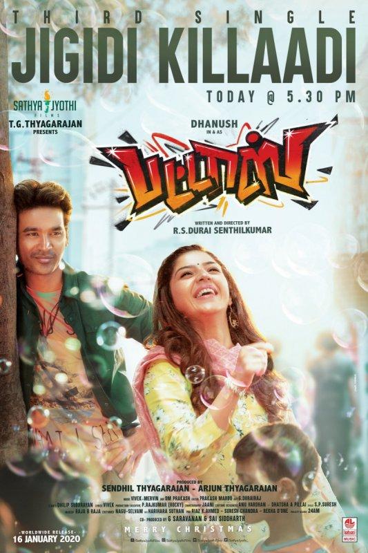 Pattas Tamil Movie Dec 2019 Wallpaper 3945