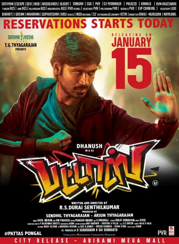 Recent Stills Tamil Movie Pattas 3523
