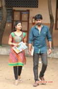 Tamil Film Pazhaya Vannarapettai 2015 Gallery 1463
