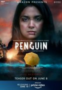 Tamil Film Penguin Recent Photo 5022