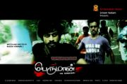 Perumaan the rajnikanth pic 701