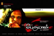 Perumaan The Rajnikanth Poster 680