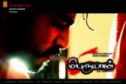 Perumaan The Rajnikanth Wallpaper 745