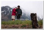 Vignesh And Vibha Photos 1