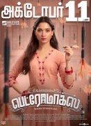 Actress Tamannah Starring Petromax Poster 645