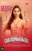 Petromax Release Poster Tamannah 498