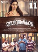 Photo Petromax Movie Poster Tamanna 450