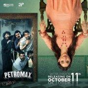 Tamannah Movie Petromax Movie Still 550
