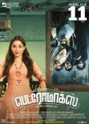 Thamannah New Movie Petromax 303