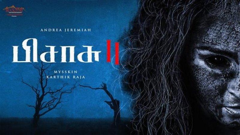 2020 Album Tamil Film Pisaasu 2 8906