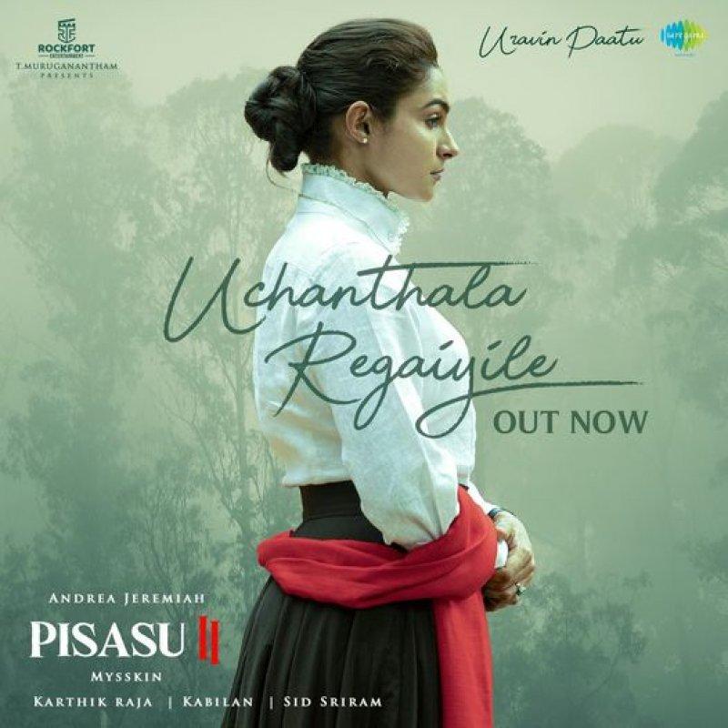 Oct 2021 Images Film Pisaasu 2 1439