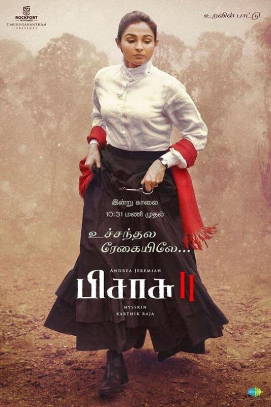 Tamil Cinema Pisaasu 2 Wallpaper 5869