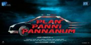 Tamil Cinema Plan Panni Pannanum New Albums 8192