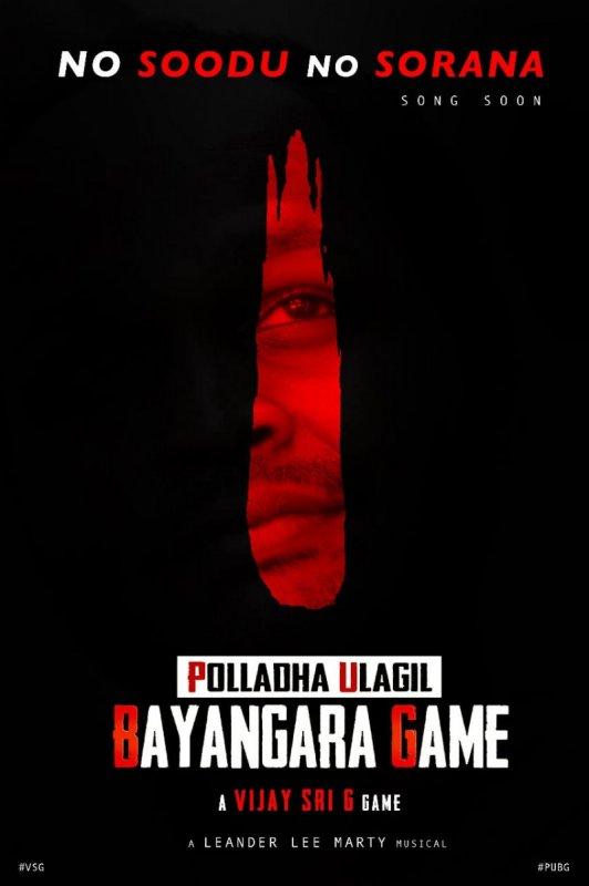 New Galleries Pollatha Ulagil Bayangara Game Cinema 6207