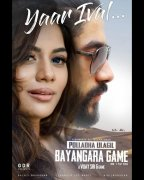 Pollatha Ulagil Bayangara Game Tamil Movie New Pictures 9924