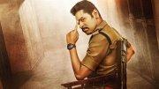Tamil Movie Pon Manickavel Latest Photo 3371