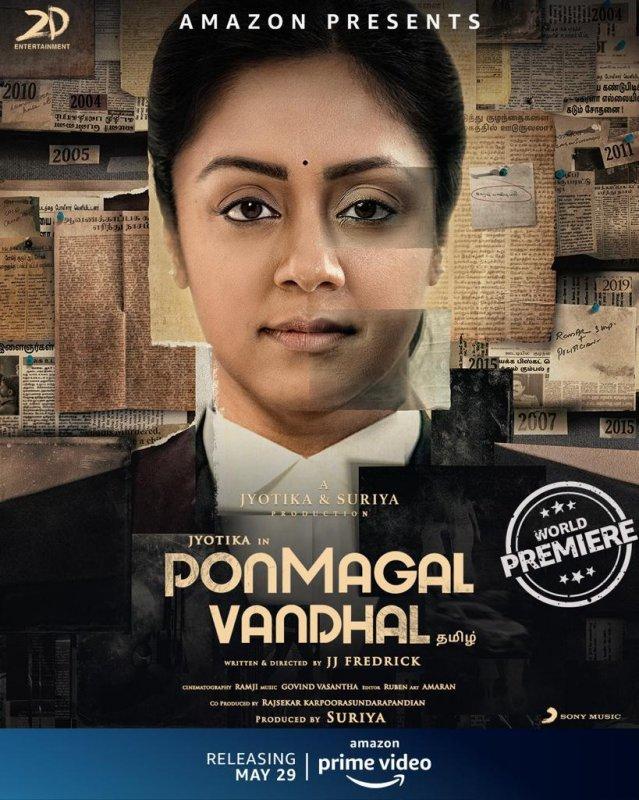 Jyothika Film Ponmagal Vandhal Ott Release 702