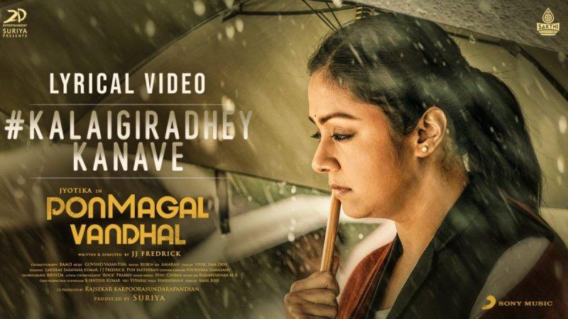 Latest Stills Tamil Film Ponmagal Vandhal 500