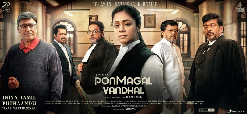 Picture Movie Ponmagal Vandhal 4702