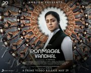 Ponmagal Vandhal Latest Wallpaper 4180