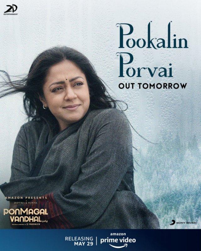 Tamil Film Ponmagal Vandhal May 2020 Still 7702