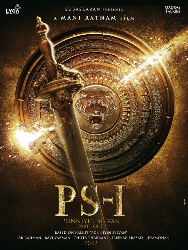 Ponniyin Selvan Part 1 Albums 5475
