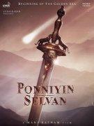 Ponniyin Selvan 2020 Gallery 5012