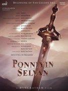 Wallpapers Ponniyin Selvan Tamil Film 9132
