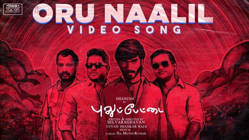 Pudhupettai 2 Tamil Cinema Latest Images 5825