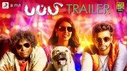 Puppy Trailer Poster 633