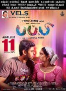 Tamil Movie Puppy From October 11 618