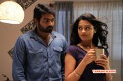 Puriyatha Puthir Tamil Cinema Picture 5705
